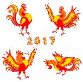 Fire Rooster 2017